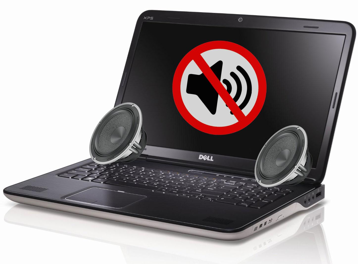 У ноутбука звук встроен в корпус