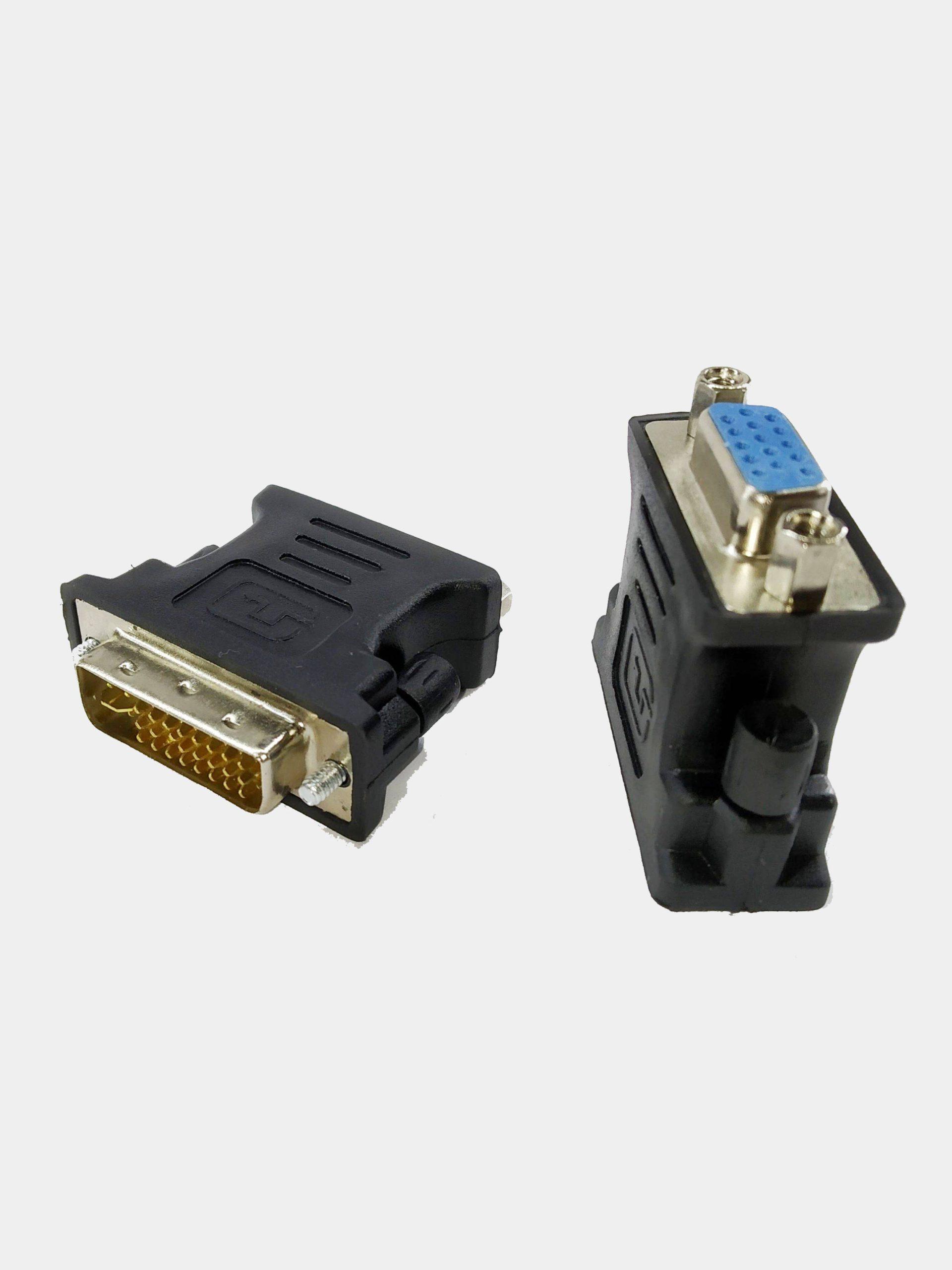 На фото уникальный провод HDMI