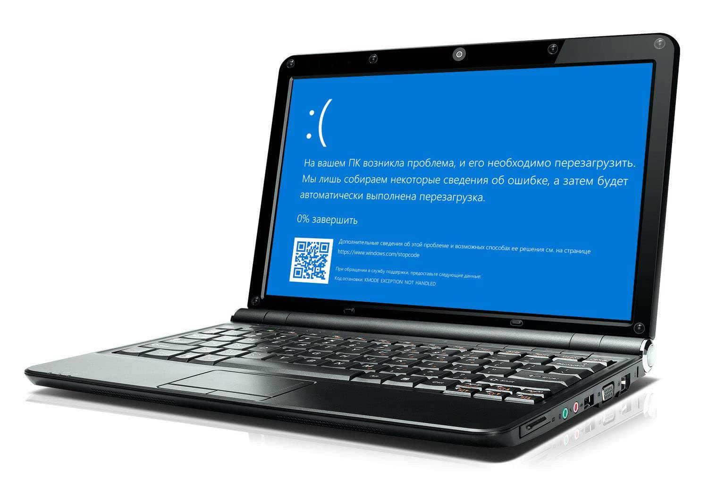 Почему на ноутбуке появляется синий экран