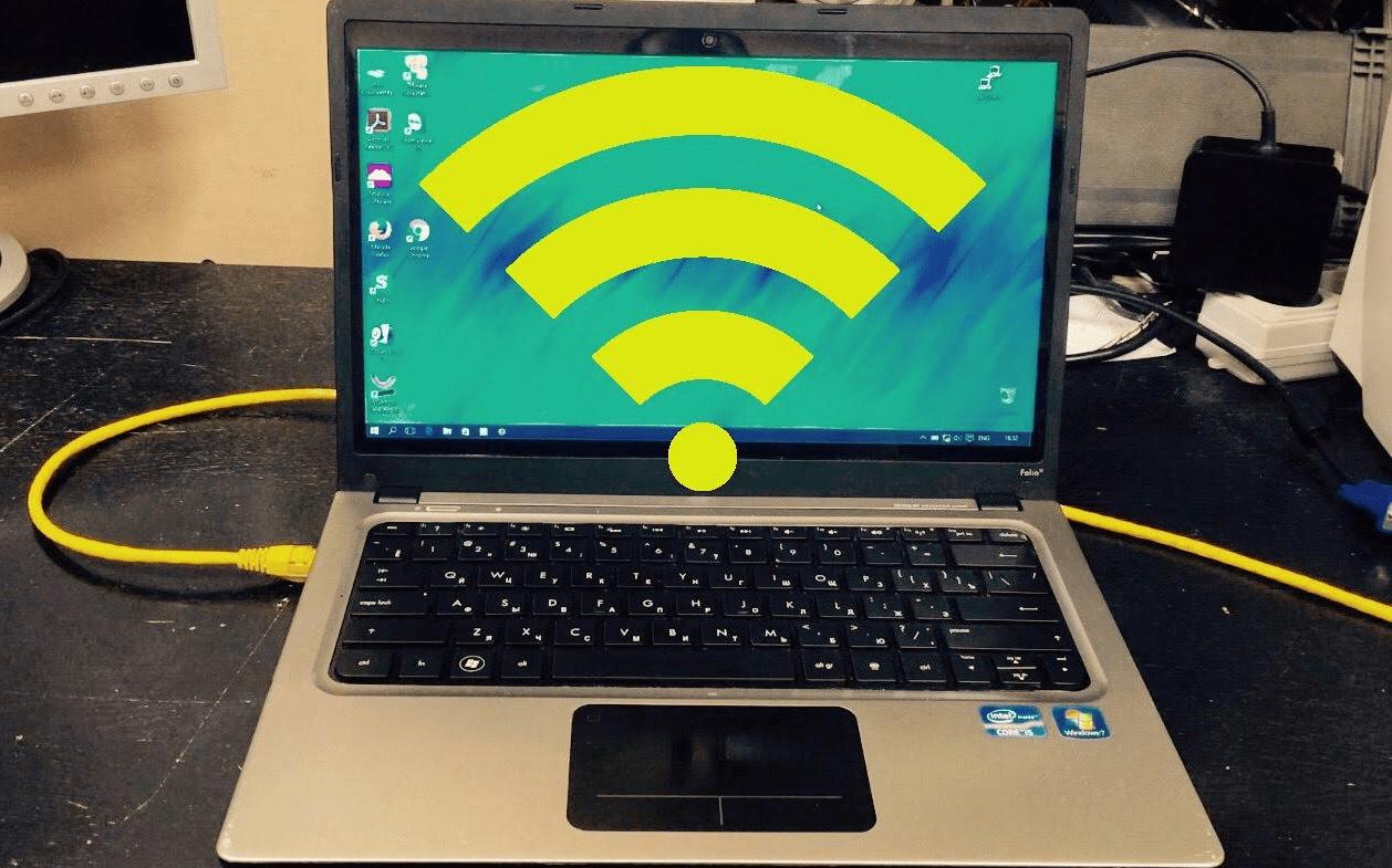 Как работает Wi-Fi в ноутбуке