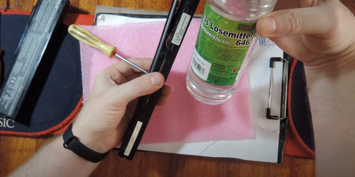 Как разобрать батарею с помощью растворителя