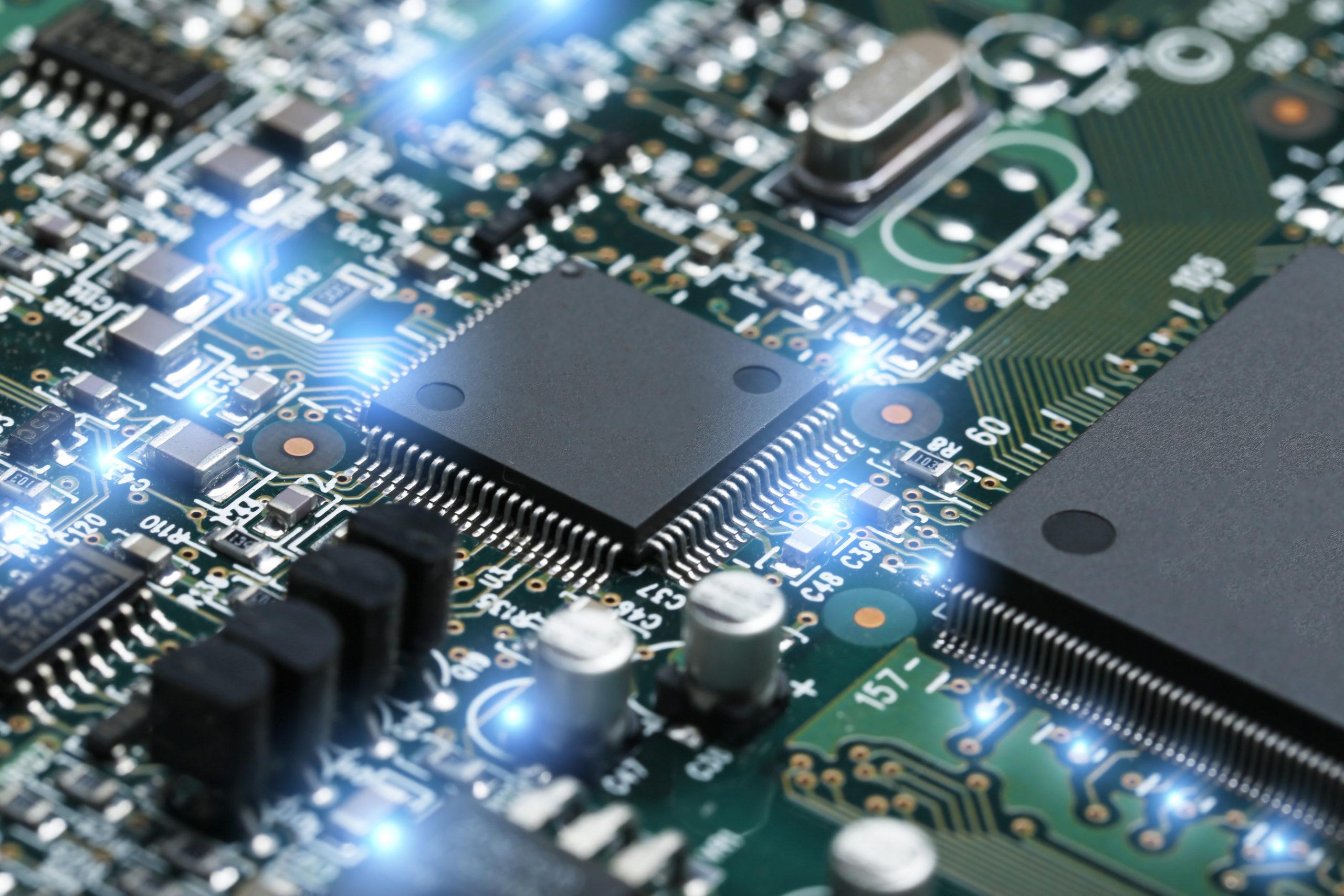 На фото центральный процессор