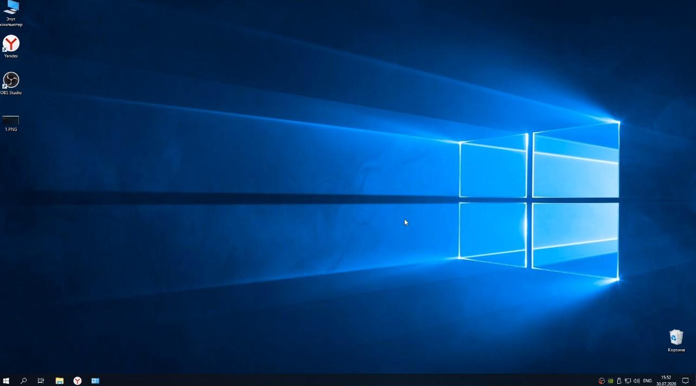фото Windows 10 LTSC