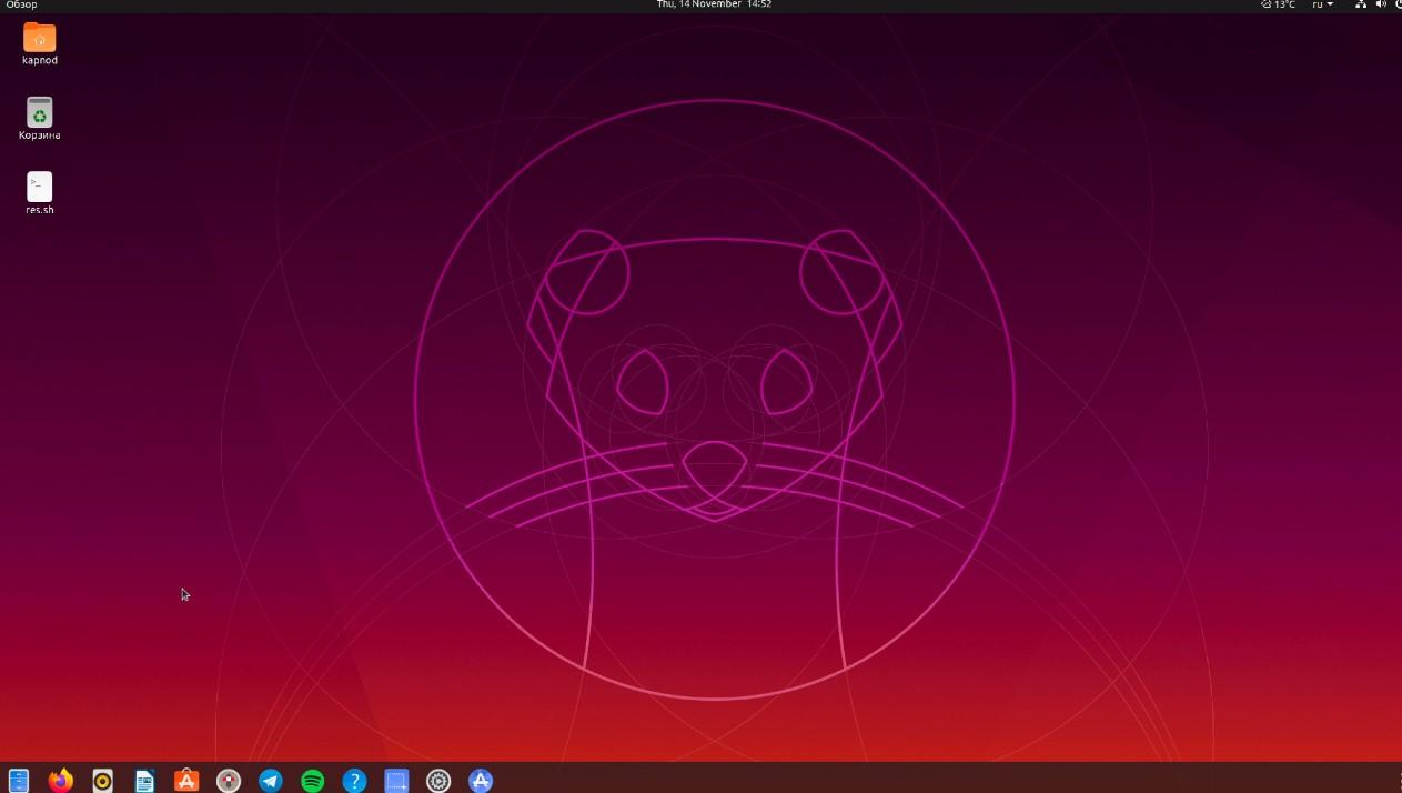 фото Рабочий стол Ubuntu