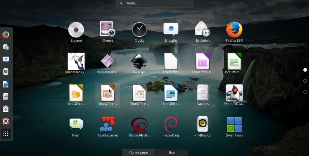 фото Рабочий стол Debian