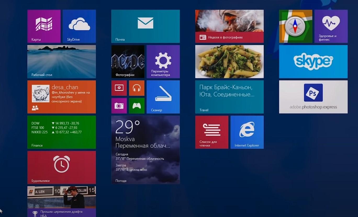 фото Панель ячеек Windows 8.1
