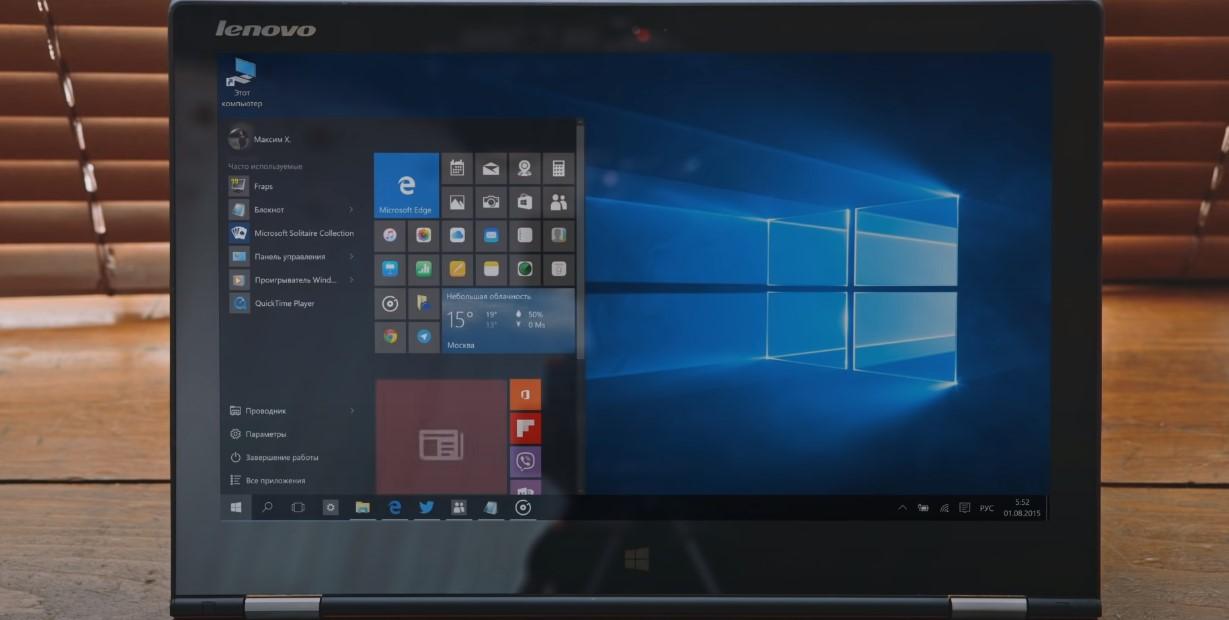 фото Windows 10 на фирменном ноутбуке Microsoft