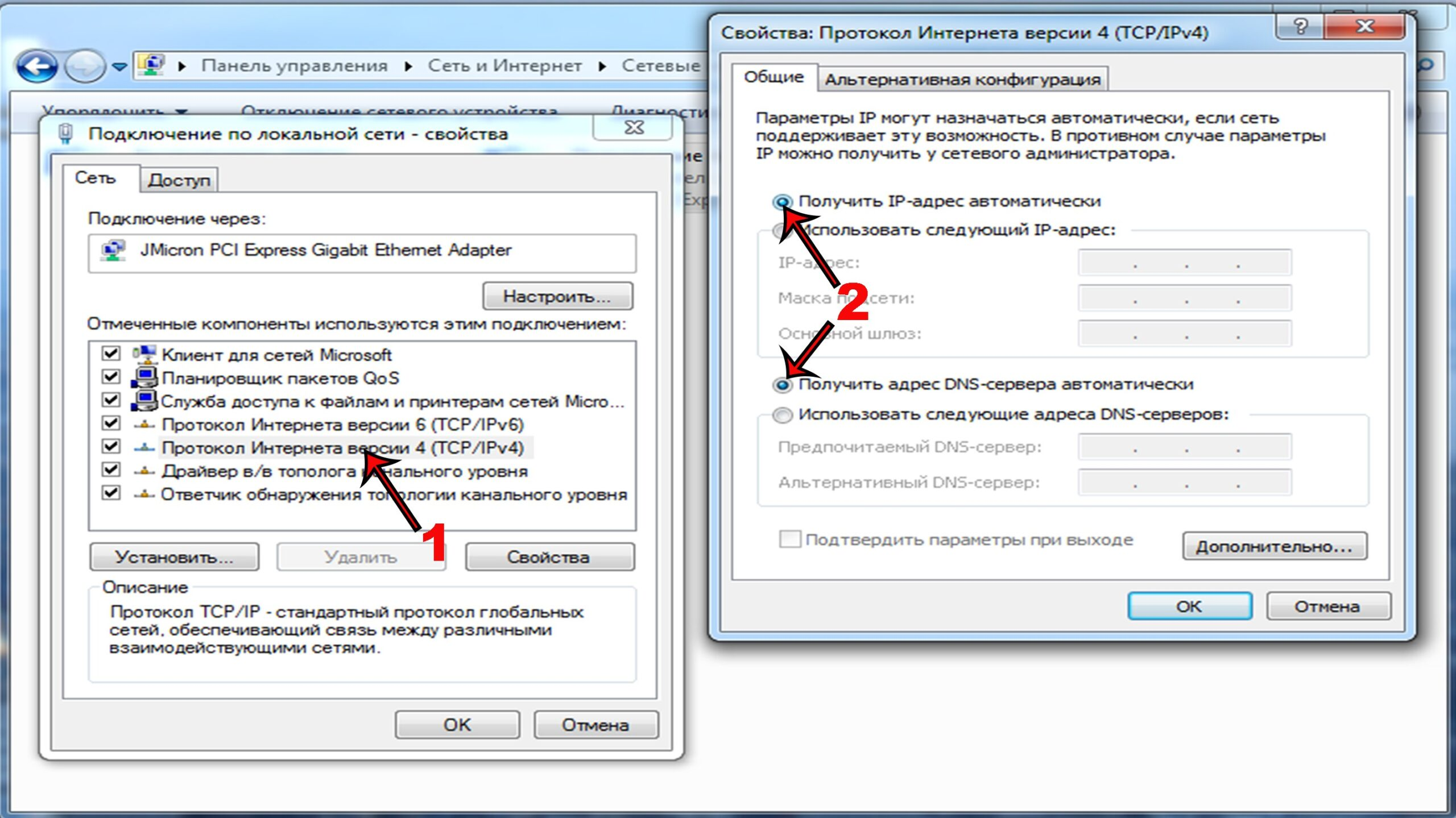 Фото IP-и-DNS-автоматически