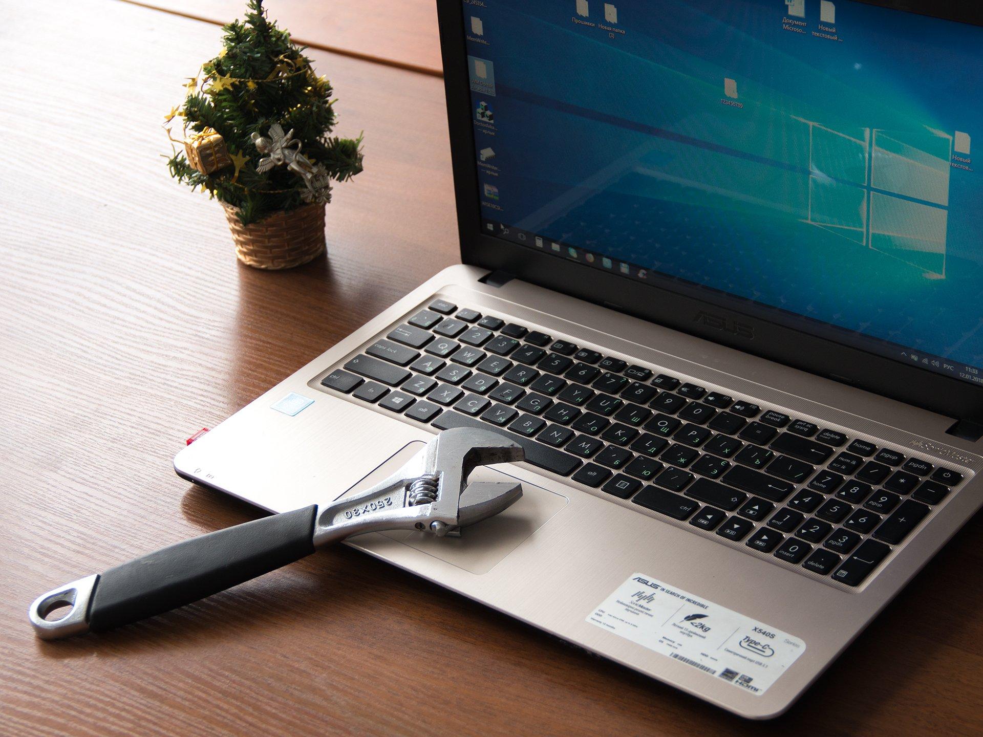 Фото ноутбука с ключом