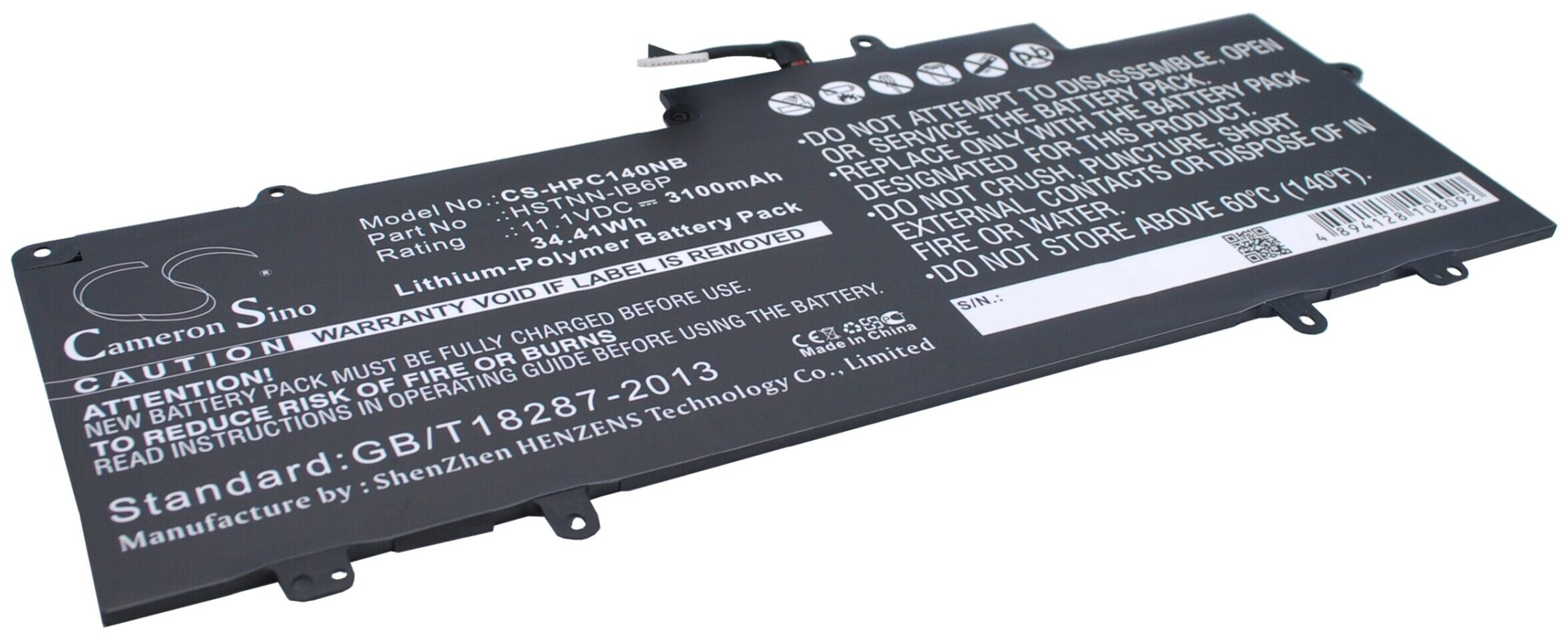 Фото батареи для самсунга