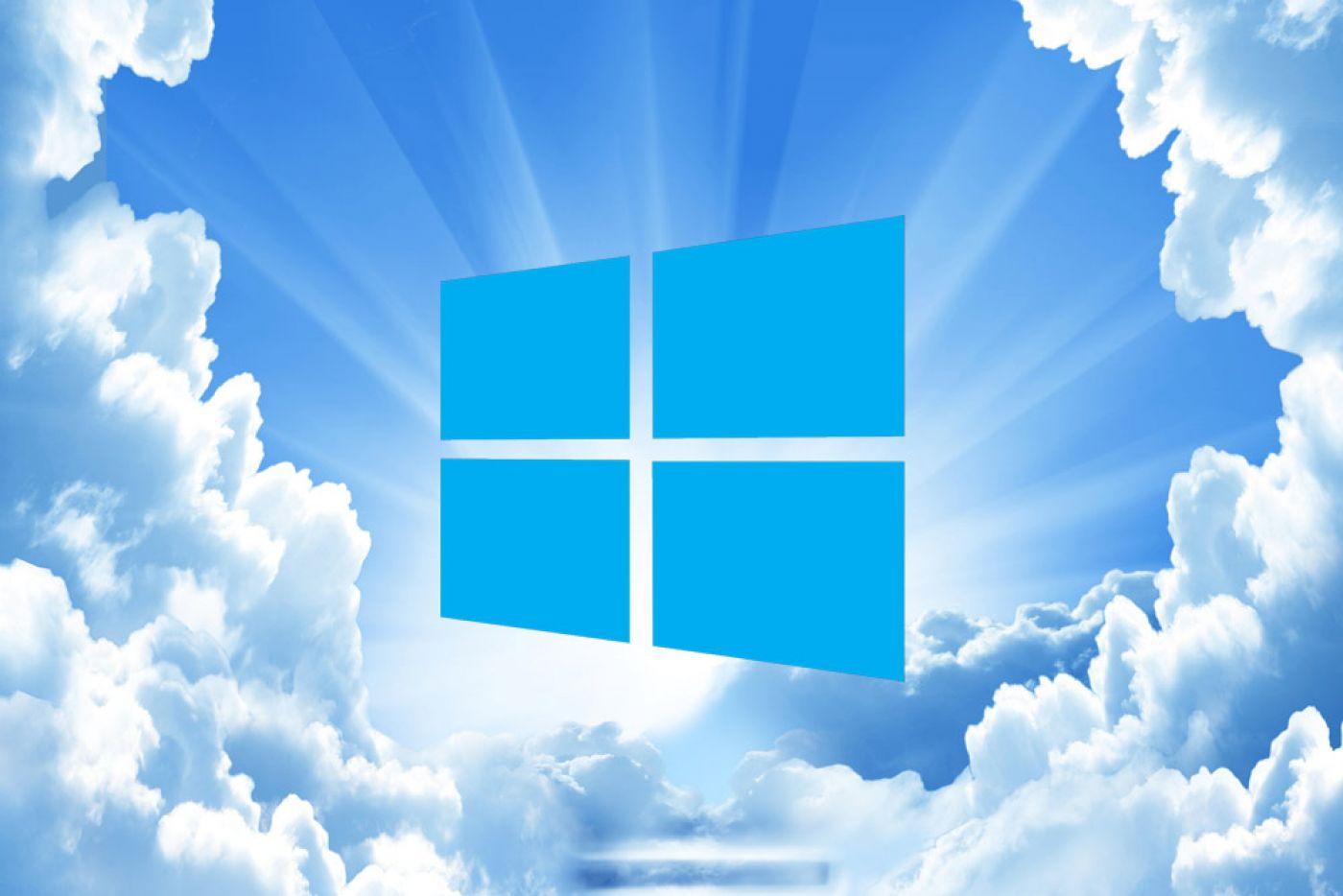 облачная система Windows