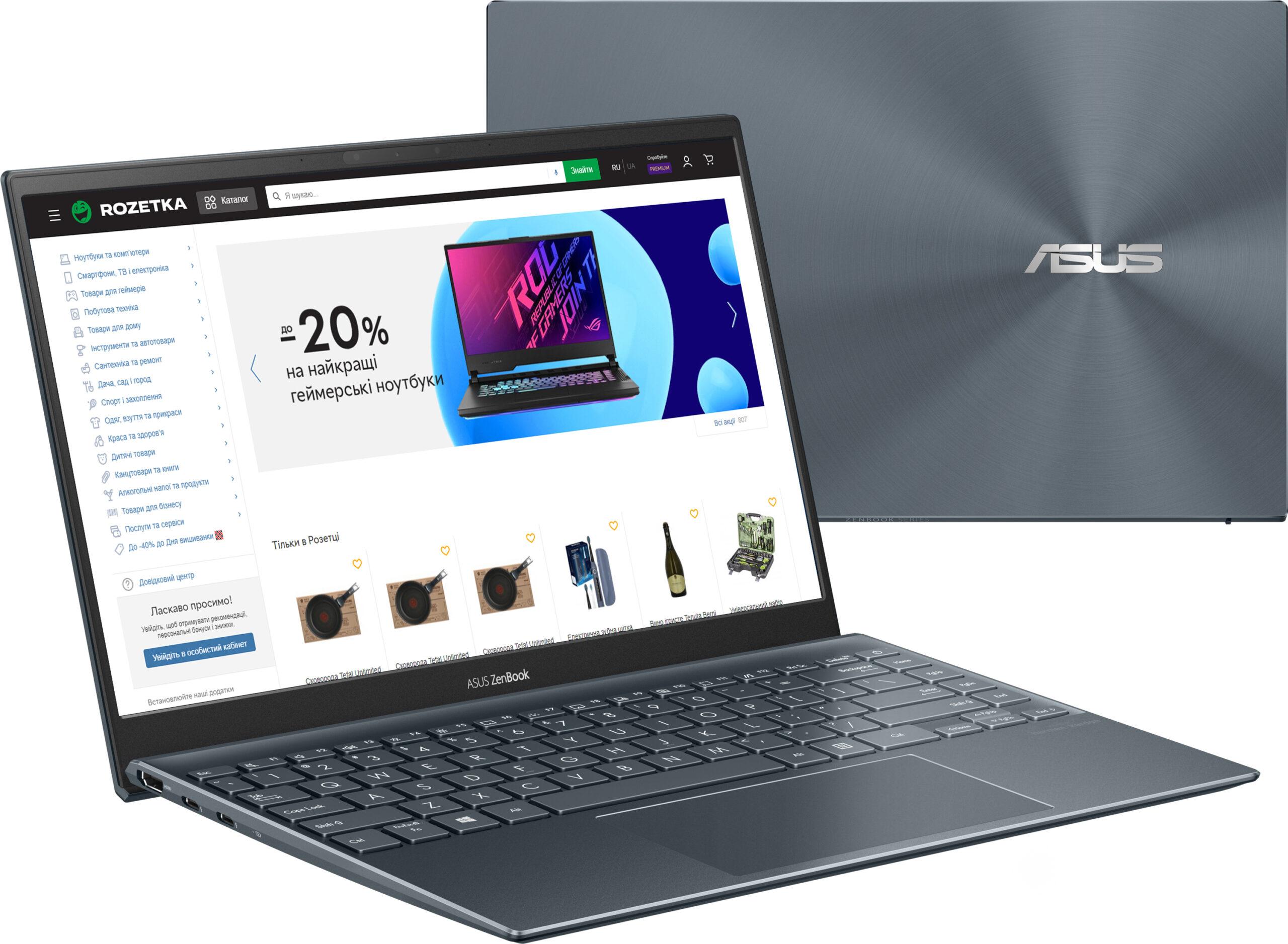 Фото работающего лэптопа