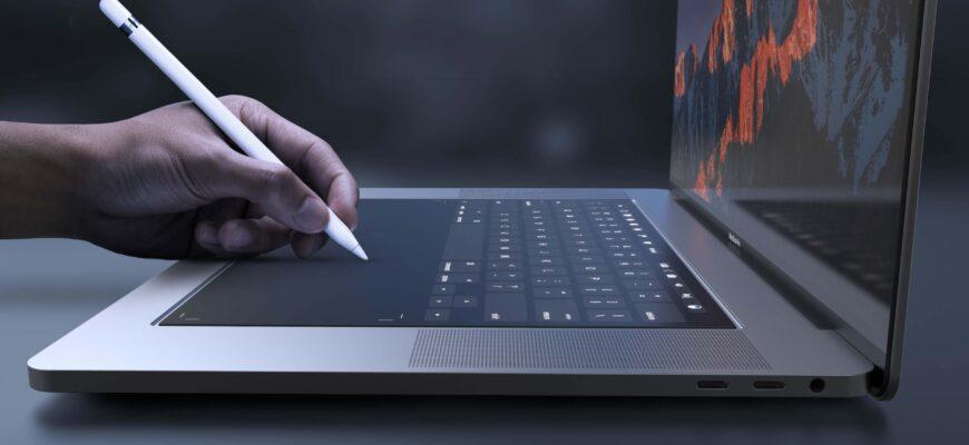Презентация нового ноутбука Mac от Apple с двумя экранами