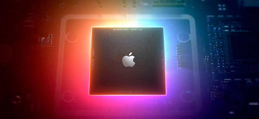 Устройства Apple переведут на процессоры нового поколения