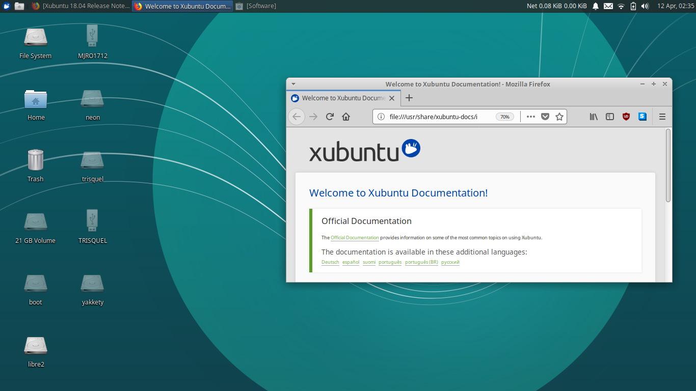 Фото Xubuntu
