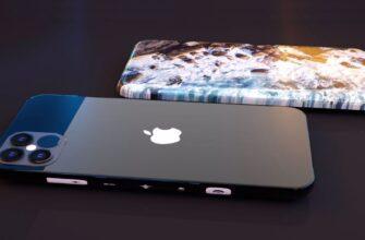 Продажа мест в очереди за 13 iPhone