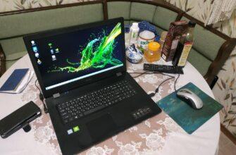 Фото ноутбука